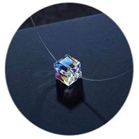 Collier Invisible - Finition Argent 925 (poinçon) - Petit Cube Aurore Boréale - Fil en Nylon - Fil de Pêche Invisible