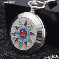 Russian Vintage Silver Soviet Pocket Watch