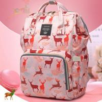 Diaper Backpack - Whimsy