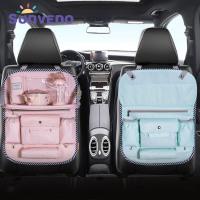 Car Baby Storage Bag - SUNVENO
