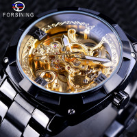 Golden Skeleton Watch