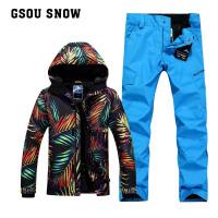 GSOU SNOW Men's Single Double Board Ski Suit Outdoor Winter Thickening Warm Windproof Waterproof Ski Jacket Ski Pants Size XS-XL