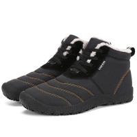 Super warm plush men winter boots