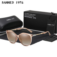Banned 1976 22810226