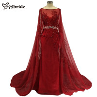 Wome's luxury Backless Illusion Long Celebirity dresses