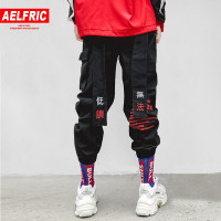 AELFRIC Men Joggers (Chinese Embroidery) - Very Rare Finds