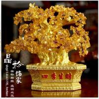 Natural Citrine Money Tree