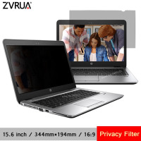 15.6 inch (344mm*194mm) Privacy Filter For 16:9 Laptop Notebook computer Anti-glare Screen protector Protective film