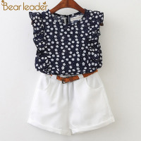 New Summer Casual Girls Clothing Sets Kids Summer Suit For 3-7 Years