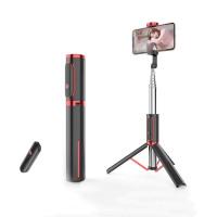 Bluetooth Selfie Rod Remote Control Tripod Mobile Phone General Live Camera Artifact Multi-Function