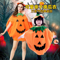 Children's Halloween Costume Girl Boy's Cosplay Pumpkin Costume Party Dress Children's Cute Show Costume Happy Holidays